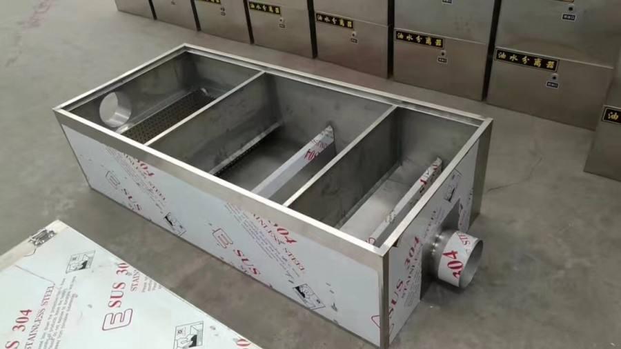重庆油水分离器供应商