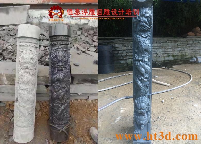 学员雕刻厂雕刻的龙柱