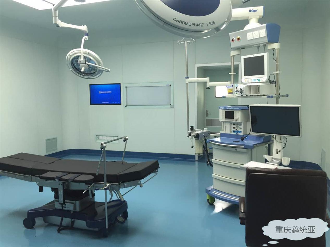 手术室装�?/></a> <p><a href=