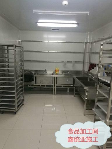 食品厂冷加工车间