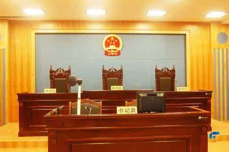 重庆刑事律师