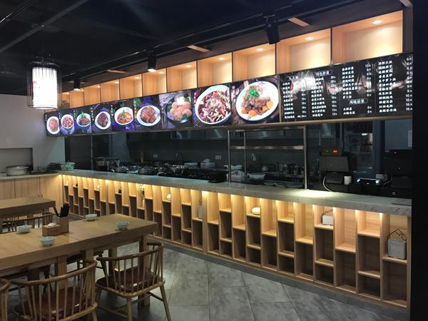 重庆特色汤锅加盟