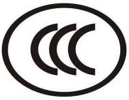 3C认证咨询