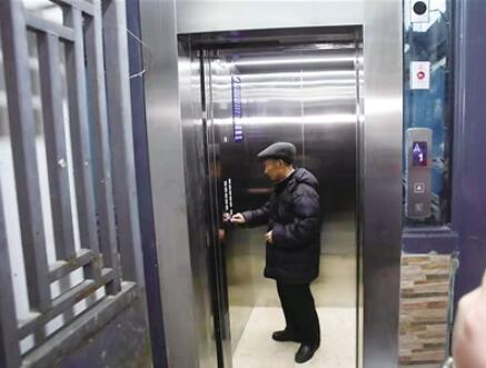 电梯安装公司
