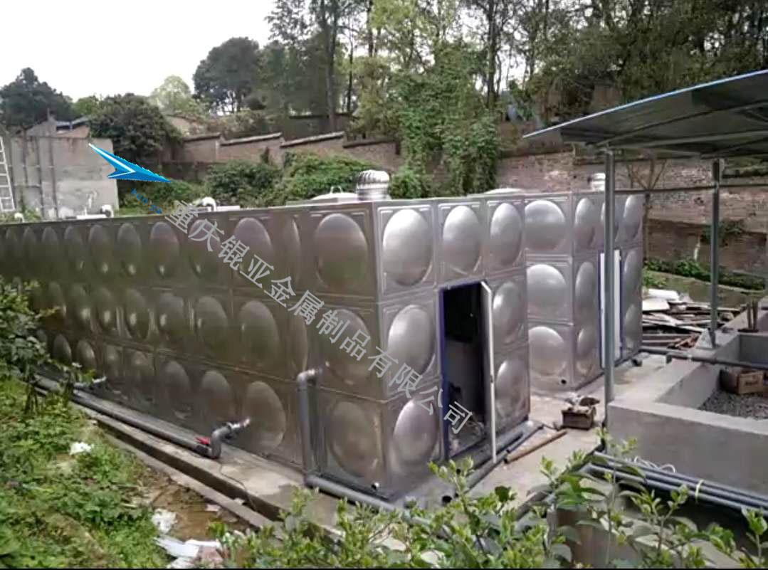 铁山坪污水处理设备外观图