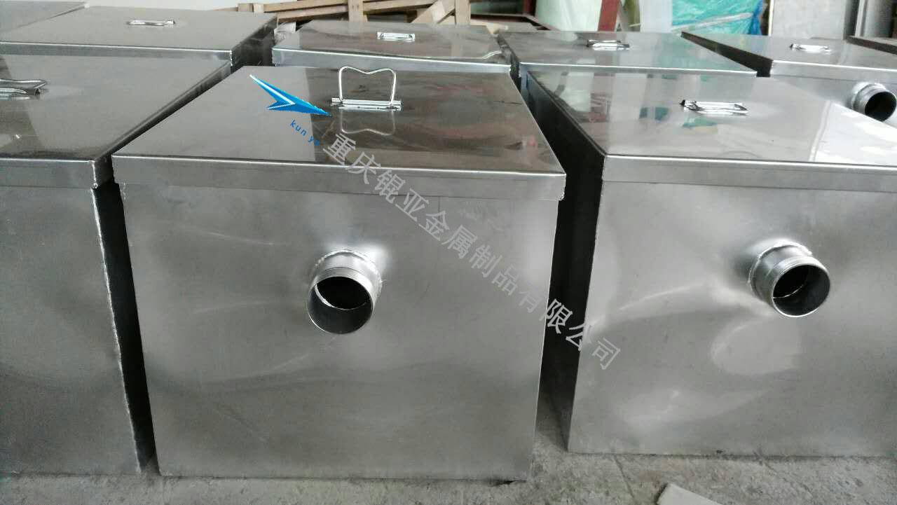 小型油水处理器