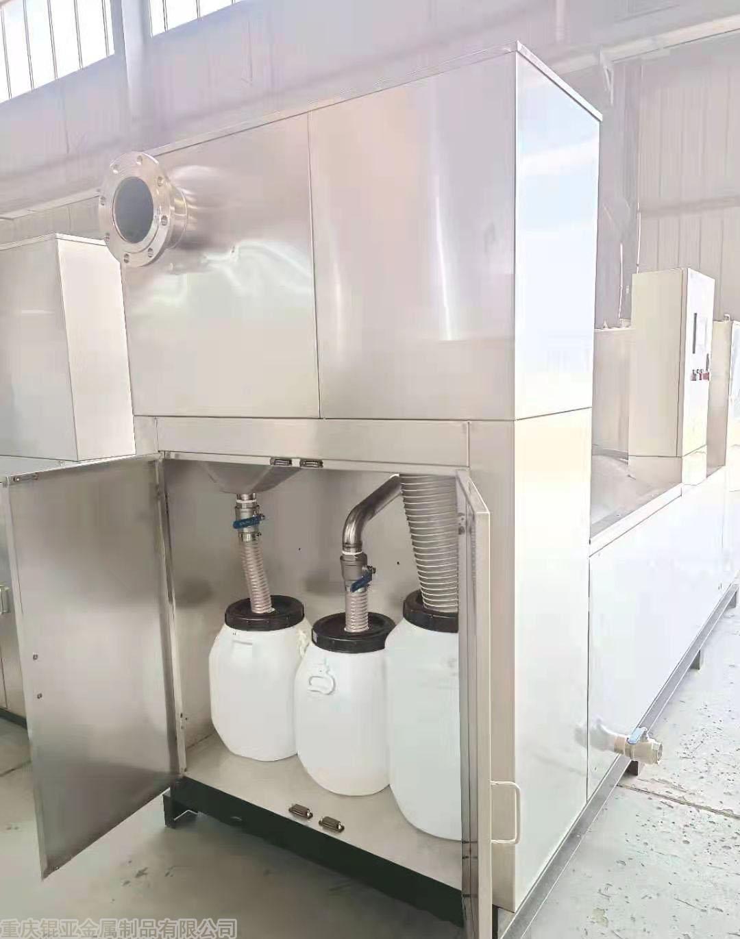 自动隔油器