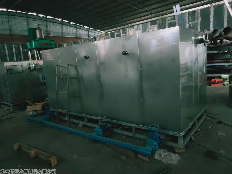 自动油水处理器