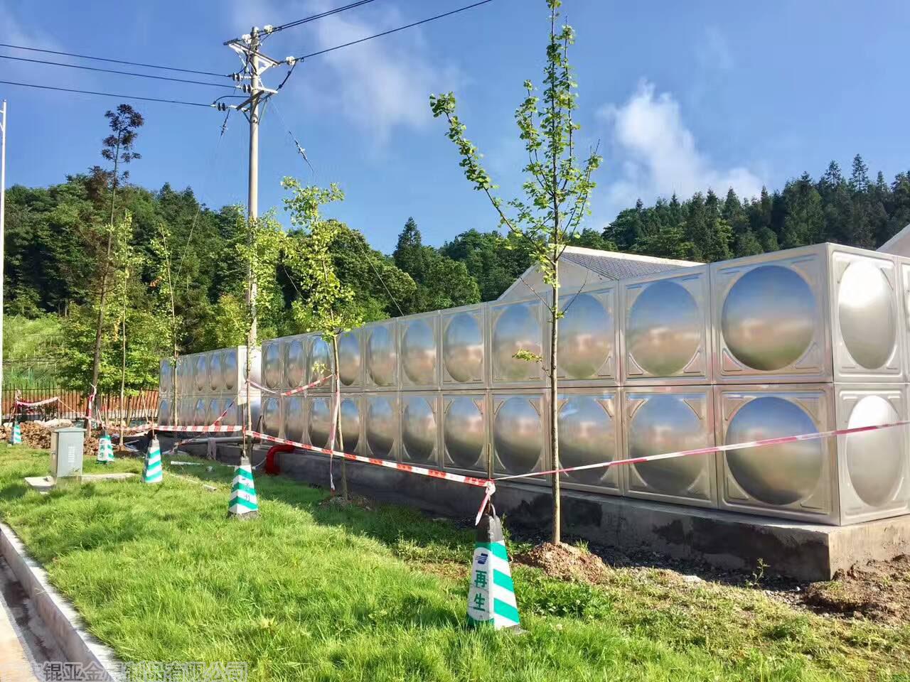 不锈钢式水箱