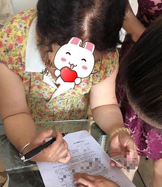 重庆家政服务公司