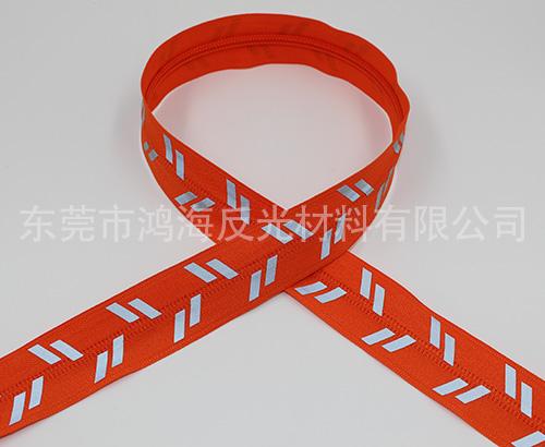 反光雕刻拉链带