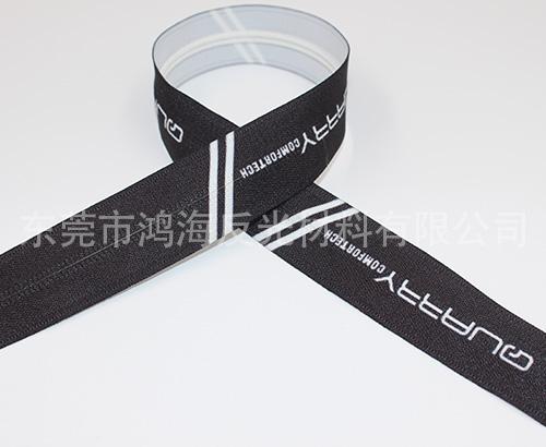 印刷拉链带