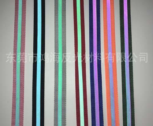 炫彩反光织带