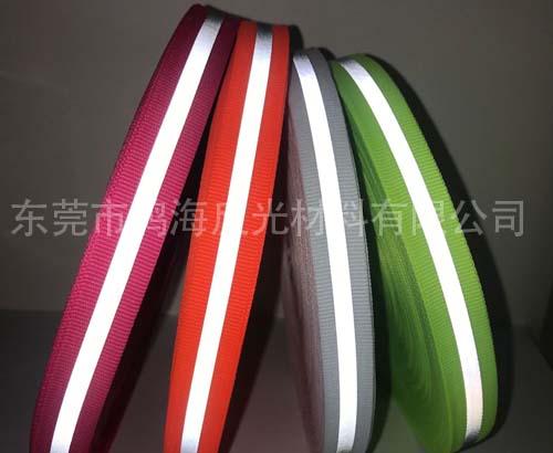 银色反光织带
