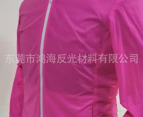 七彩反光布