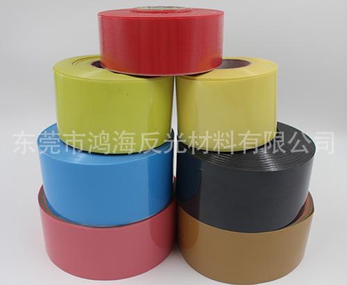 彩色反光膜
