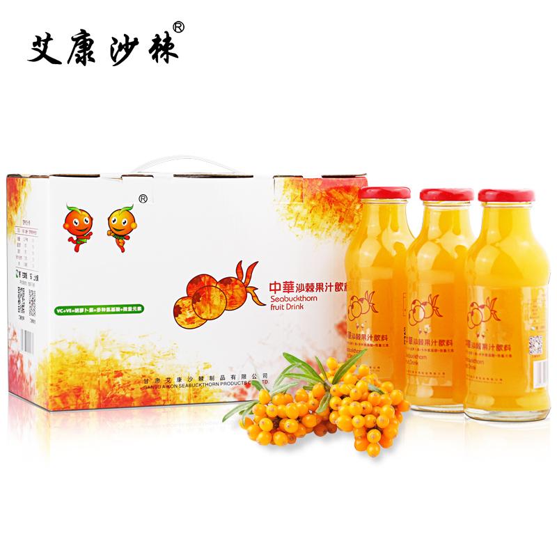 沙棘果汁300ml*8瓶