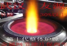 醇基燃料灶具