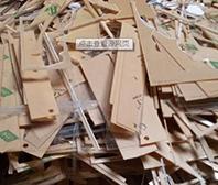 办公家具回收