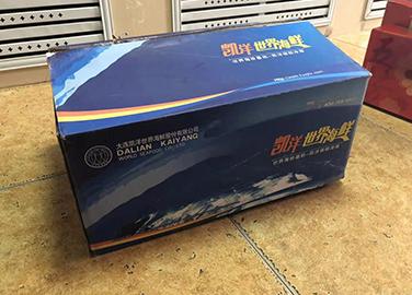 凯洋海鲜礼盒