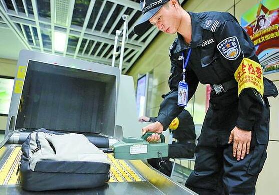 武汉地铁安检招聘