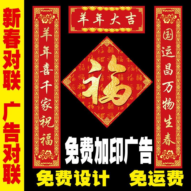 重庆对联广告制作