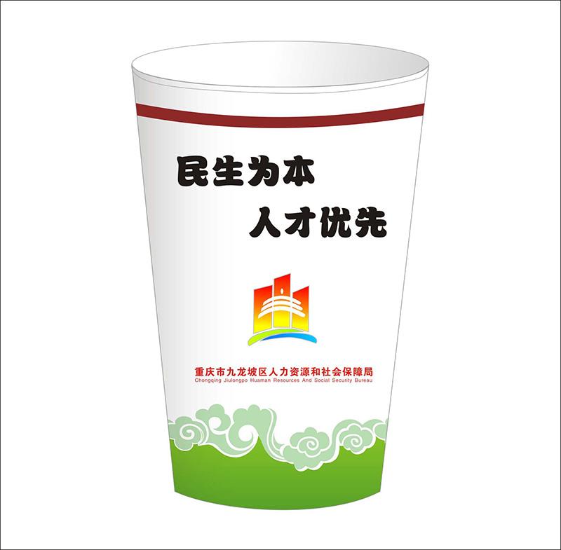重庆纸杯印刷