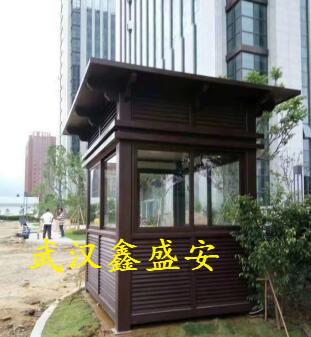 木制小区岗亭