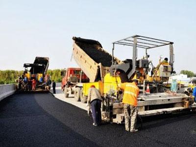 道路沥青供应商