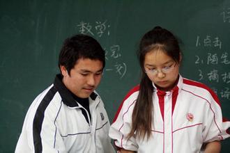 重庆青少年心理咨询