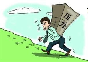 重庆心理咨询室