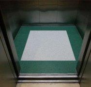 电梯轿厢专用塑胶地板