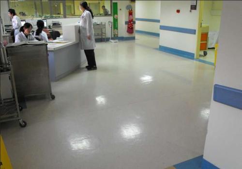 重庆医院PVC塑胶地板