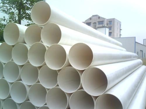 云南PVC管