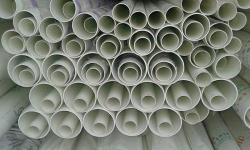 浜���PVC缁�姘寸�′环��