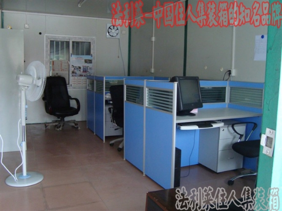 深圳集装箱办公楼