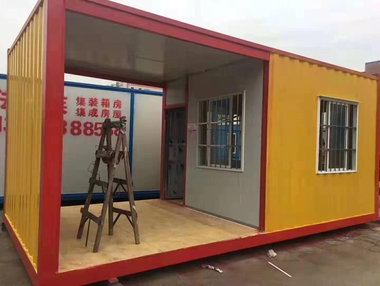 深圳集裝箱設計