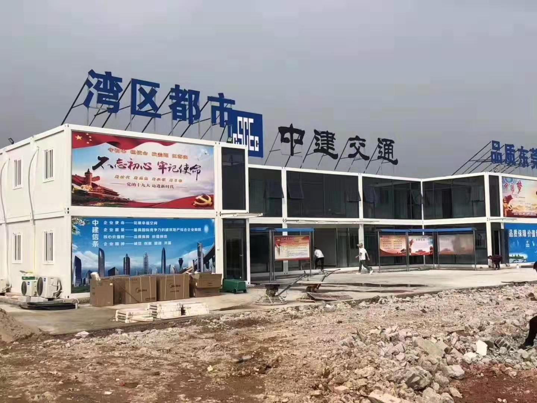 深圳住人集装箱价格