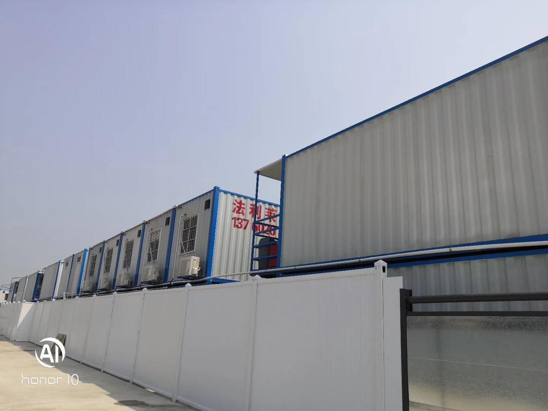 深圳工地集裝箱