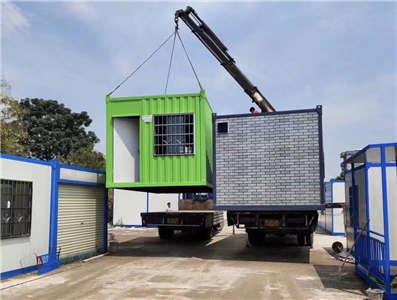 深圳集裝箱式房屋