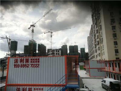 深圳集裝箱活動房廠家