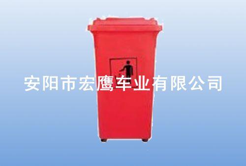 塑料果皮箱