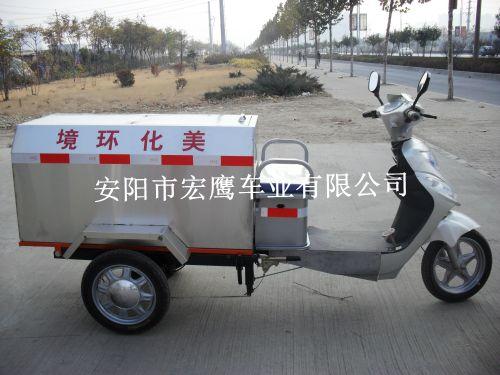 环卫电动车