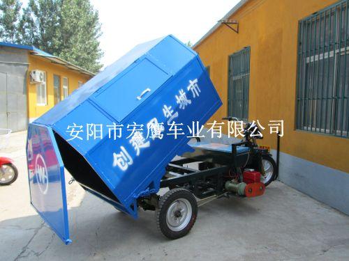 优质液压自卸式环卫车