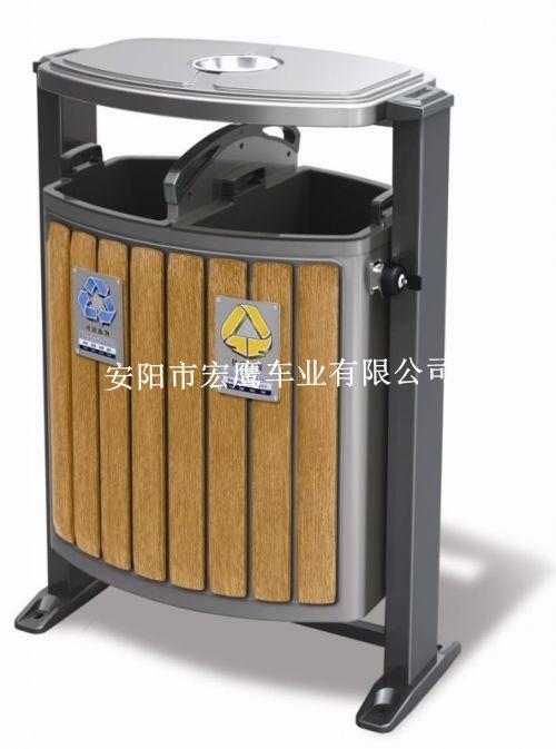 钢木果皮箱