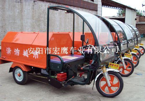 电动液压自卸式垃圾车