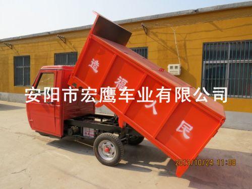 电动自卸垃圾车