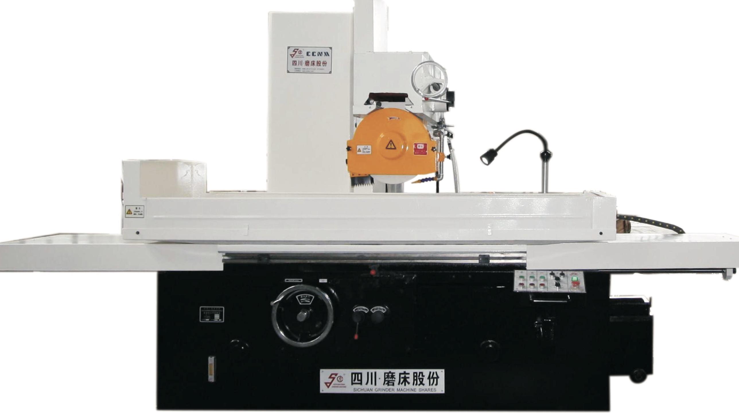 M7163C系列卧轴矩台平面磨床