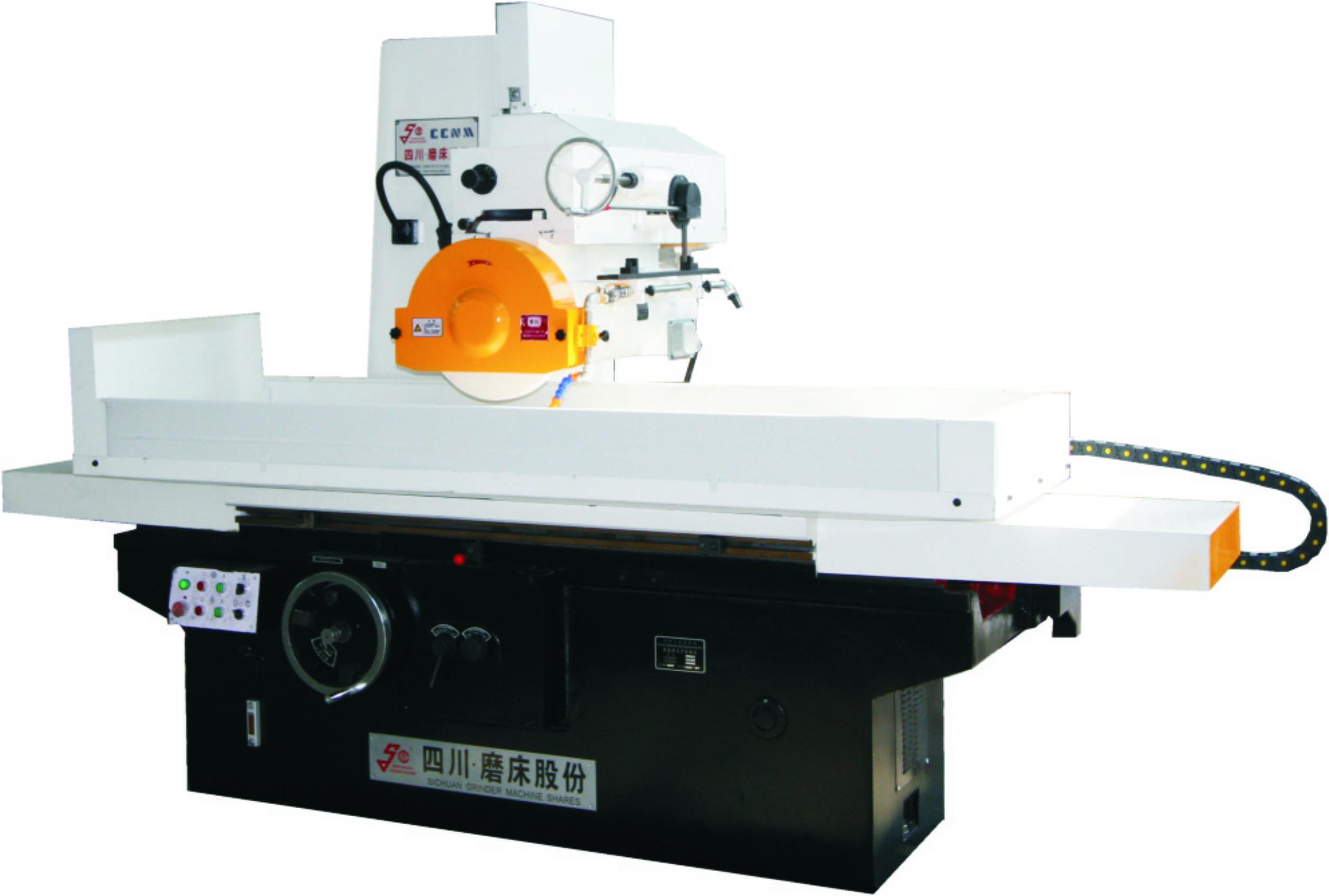 M7150C系列卧轴矩台平面磨床