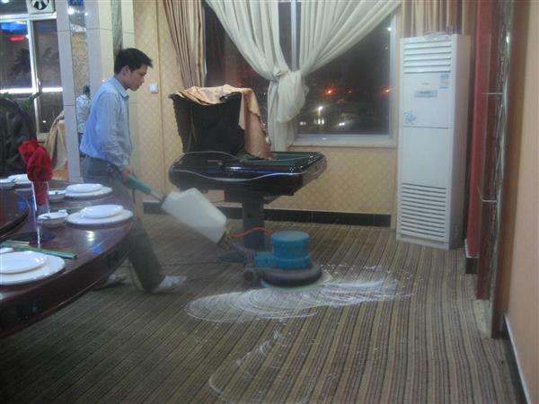 房地產開荒保潔